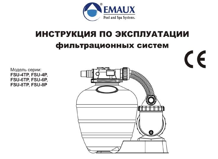 Fsu-8tp инструкция - фото 9