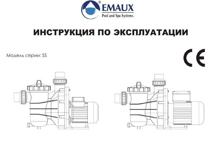 Emaux инструкция на русском - фото 6